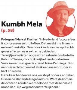 Nieuwe Revu reisverslag FischerFotografie in de Nieuwe Revu.